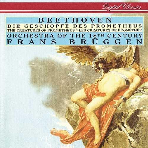 CD Shop - BEETHOVEN, L. VAN DIE GESCHOEPFE DES PROMET
