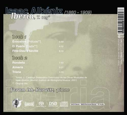 CD Shop - ALBENIZ, I. Iberia Vol.1 + 2