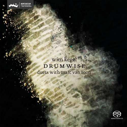 CD Shop - KEGEL, WIM DRUMWISE -SACD-