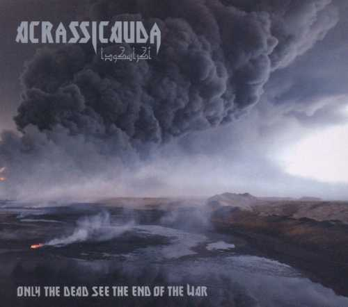 CD Shop - ACRASSICAUDA ONLY THE DEAD SEE.. -EP-