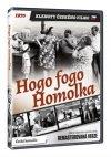 CD Shop - HOGO FOGO HOMOLKA (REMASTEROVANá VERZE)