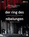 CD Shop - WAGNER, R. DER RING DES NIBELUNGEN