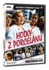 CD Shop - HOLKY Z PORCELáNU (REMASTEROVANá VERZE)