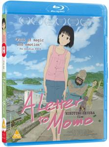 CD Shop - ANIME A LETTER TO MOMO