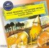 CD Shop - ABBADO/LSO ALEXANDER NEVSKY/LTN.KIJE/