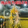 CD Shop - IRON MAIDEN IRON MAIDEN (LIMITED)