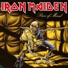 CD Shop - IRON MAIDEN PIECE OF MIND (LIMITED)