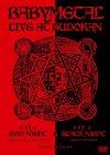 CD Shop - BABYMETAL LIVE AT BUDOKAN