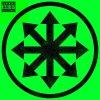 CD Shop - ATTILA CHAOS