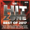 CD Shop - V/A HITZONE - 2017 BEST OF