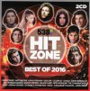 CD Shop - V/A HITZONE 2016 BEST OF