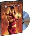 CD Shop - ELEKTRA