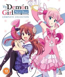 CD Shop - ANIME DEMON GIRL NEXT DOOR: COMPLETE COLLECTION