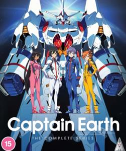 CD Shop - ANIME CAPTAIN EARTH: THE COMPLETE SERIES