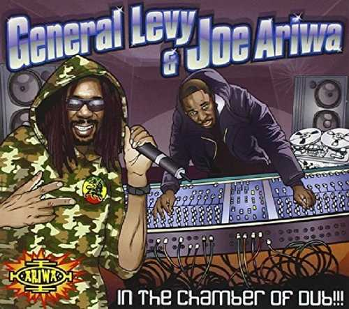 CD Shop - GENERAL LEVY IN THE CHAMBER OF DUB
