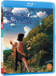CD Shop - ANIME CHILDREN WHO CHASE LOST VOICES