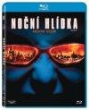 CD Shop - NOčNí HLíDKA (2005)