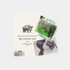 CD Shop - ADVANCED AUDIO RESEARCH HIGH RESOLUTION MUSIC