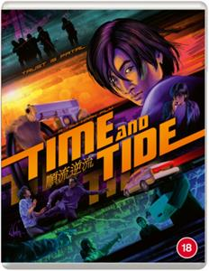 CD Shop - ANIMATION TIME AND TIDE