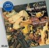 CD Shop - ANSERMET/OSR LES NUITS D