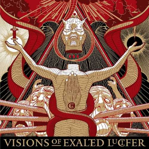 CD Shop - CIRITH GORGOR VISIONS OF EXAlTED LUCIF