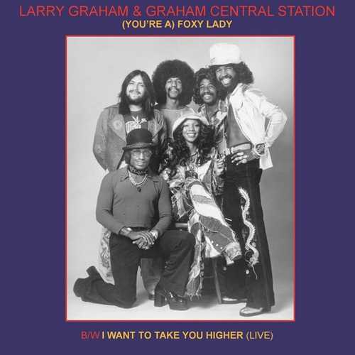 CD Shop - GRAHAM, LARRY AND GRAHAM 7-(YOU