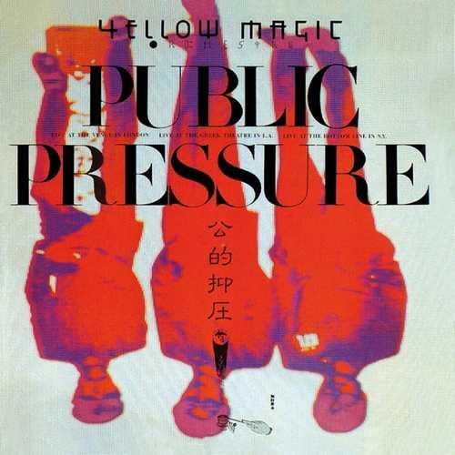 CD Shop - YELLOW MAGIC ORCHESTRA PUBLIC PRESSURE