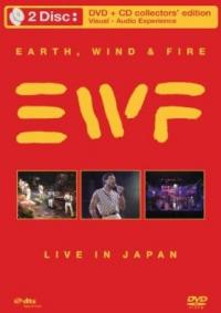 CD Shop - EARTH, WIND & FIRE LIVE IN JAPAN -DVD+CD-