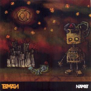 CD Shop - N.A.M.B. BMAN