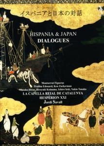 CD Shop - SAVALL, JORDI Hispania & Japan Dialogues
