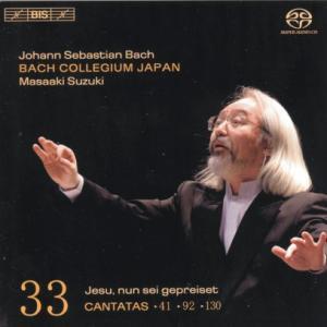 CD Shop - BACH, J.S. Cantatas Vol.33
