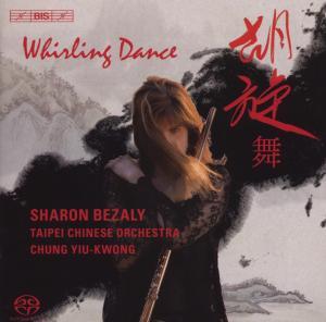 CD Shop - YIU-KWONG/CHENGLONG Whirling Dance