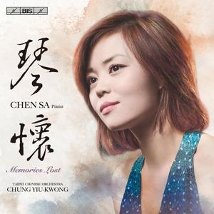 CD Shop - SA, CHEN Memories Lost