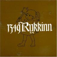 CD Shop - 1349 RYKKINN BROWN RING OF FURY