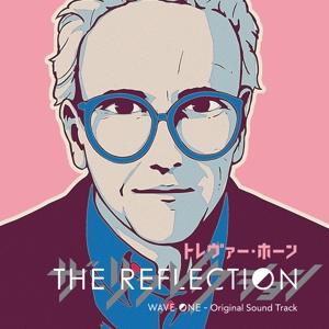 CD Shop - HORN, TREVOR REFLECTION