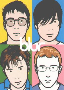 CD Shop - BLUR BEST OF