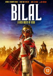 CD Shop - ANIMATION BILAL: A NEW BREED OF HERO
