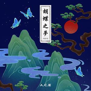 CD Shop - A.C.E HJZM : THE BUTTERFLY PHANTASY