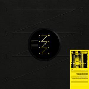 CD Shop - V/A ATELIER - VARSAM COURT REMIX
