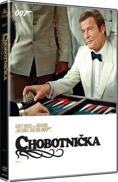 CD Shop - CHOBOTNIčKA