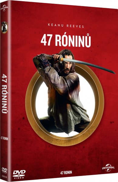 CD Shop - 47 RóNINů (UNBELIEVABLE ENTERTAINMENT, O-RING)