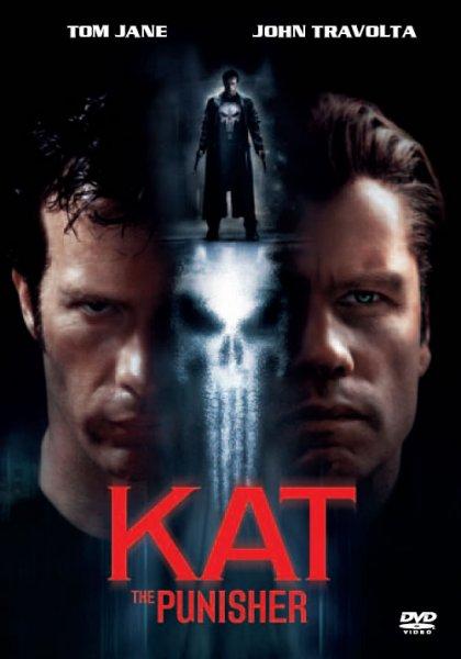 CD Shop - KAT (2004)