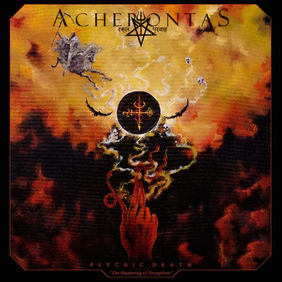 CD Shop - ACHERONTAS PSYCHICDEATH THE SHATTERING