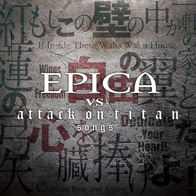 CD Shop - EPICA EPICA VS. ATTACK OM TITAN SONGS