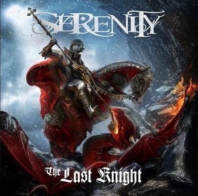 CD Shop - SERENITY THE LAST KNIGHT