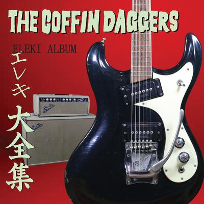 CD Shop - COFFIN DAGGERS, THE ELEKI ALBUM