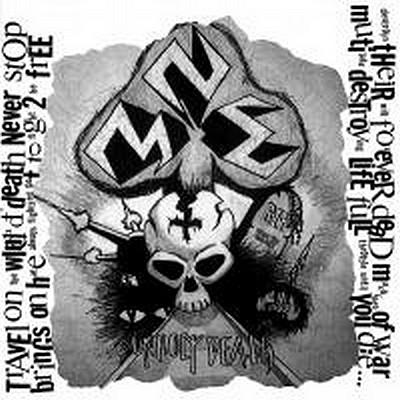 CD Shop - N.M.E. UNHOLY DEATH/MACHINE OF WAR