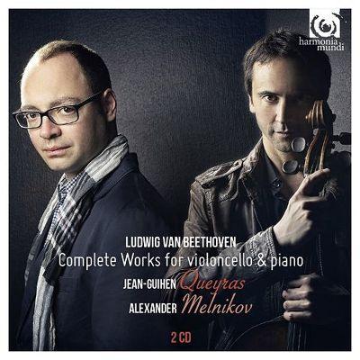 CD Shop - ALEXANDER MELNIKOV 4 PIANOS 4 WORKS