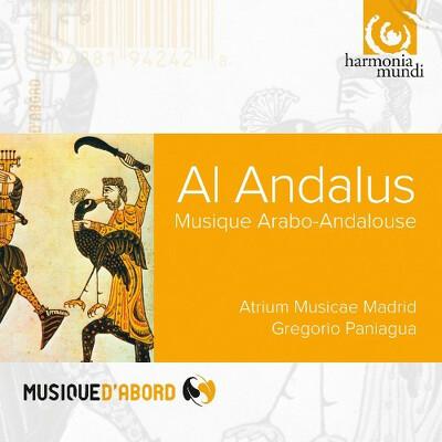 CD Shop - AL ANDALUS / MUSIQUE ARABO ANDALOUSE