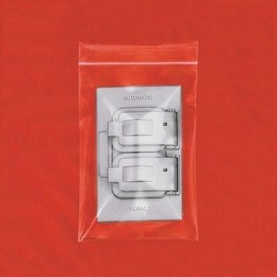 CD Shop - AUTOMATIC SIGNAL